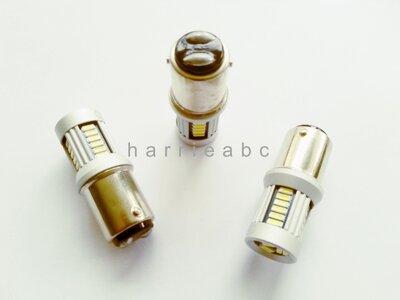 BA15D 12 volt 21/4 watt MASSA POSITIEF in kleur warm wit en rood