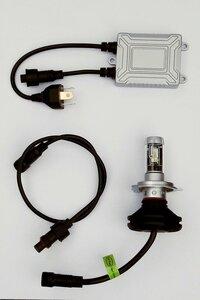 H4 6 volt voorlamp bi-polariteit met 10 stuks Philips Z-ES leds met maar liefst 3000 lumen dim en groot-licht. (H4.100.GW.03)