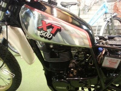 Yamaha XT modellen LED ombouw set 12 volt  ( XT.12.01.HAM )